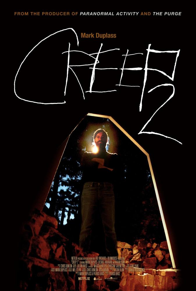 Ублюдок 2 - Creep 2