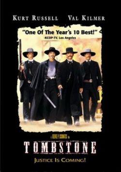 Тумстоун - Tombstone
