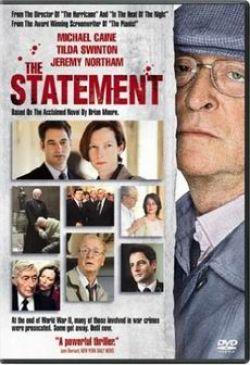 Приговор - The Statement