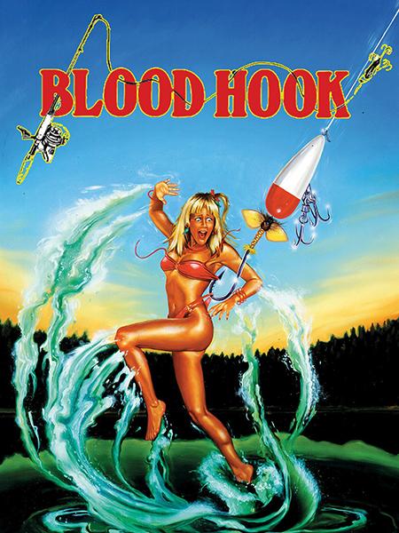 Кровавый крюк - Blood Hook
