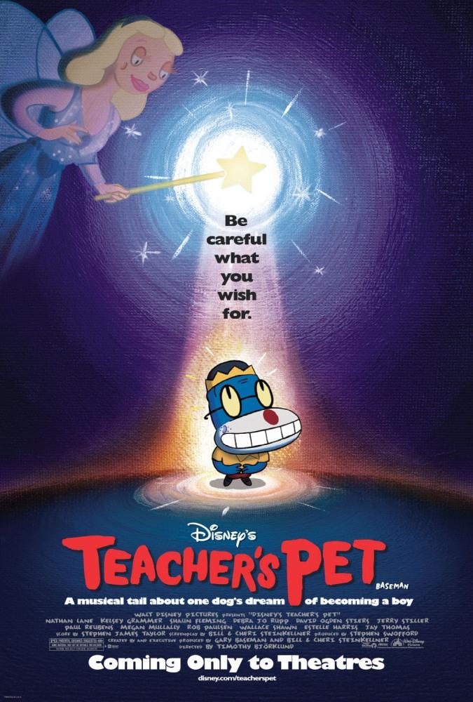 Любимец учителя - Teacher's Pet