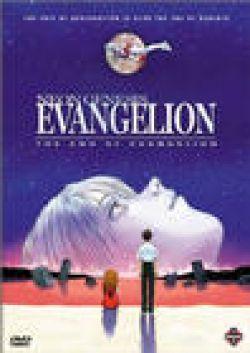 Конец Евангелиона - Shin seiki Evangelion Gekijo-ban: Air/Magokoro wo, kimi ni