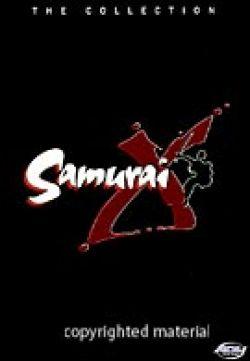 Самурай ИКС. - Ruroni Kenshin: Ishin shishi e no Requiem