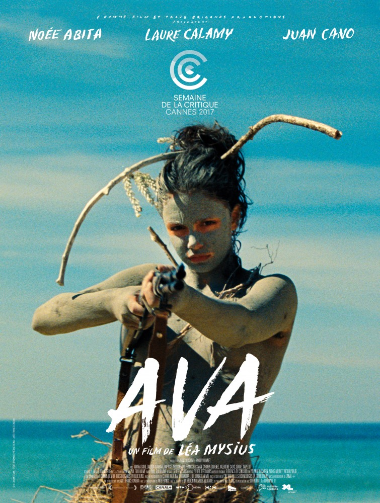 Ава - Ava