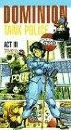 Танковая полиция Доминион - Dominion Tank Police