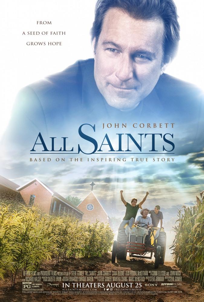 Все святые - All Saints