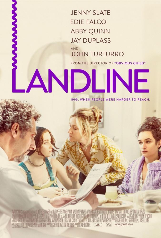 Телефонная линия - Landline