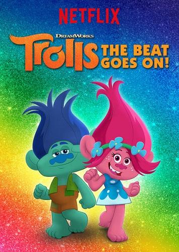 Тролли: Праздник продолжается - Trolls- The Beat Goes On