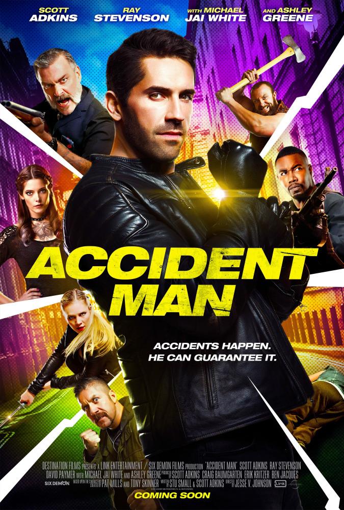 Несчастный случай - Accident Man