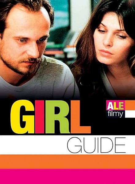 Девичий гид - Girl Guide