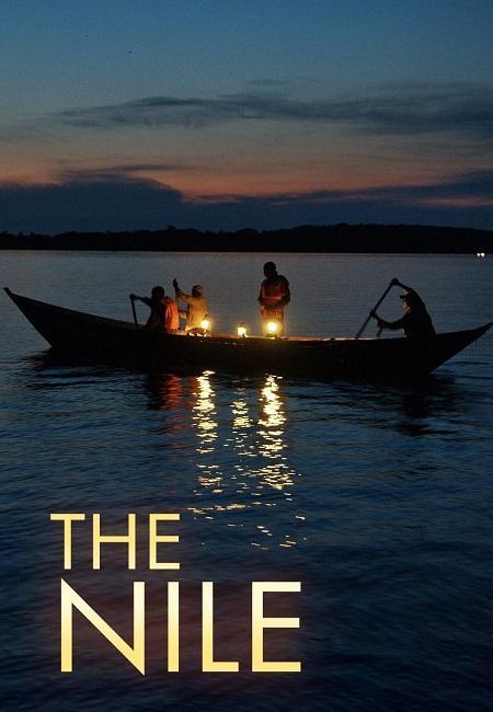 Дикий Нил - Wild Nile