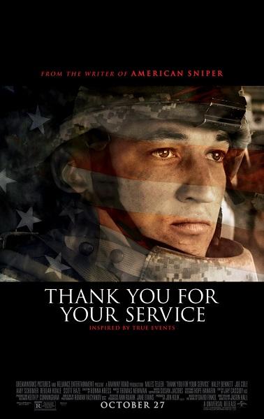 Спасибо за вашу службу - Thank You for Your Service