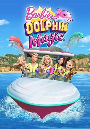Барби и волшебные дельфины - Barbie- Dolphin Magic