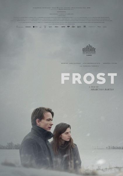 Иней - Frost