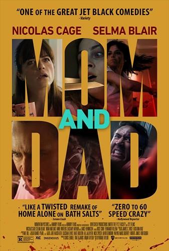 Мама и папа - Mom and Dad