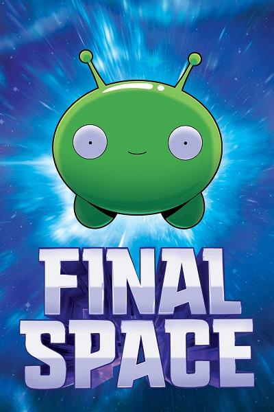 Космо-Рубеж - Final Space