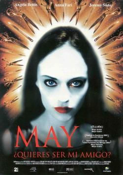 Мэй - May