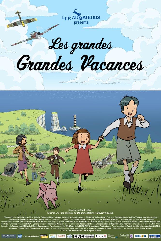 Долгие, долгие каникулы - Les Grandes Grandes Vacances