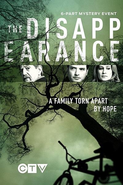 Исчезновение - The Disappearance