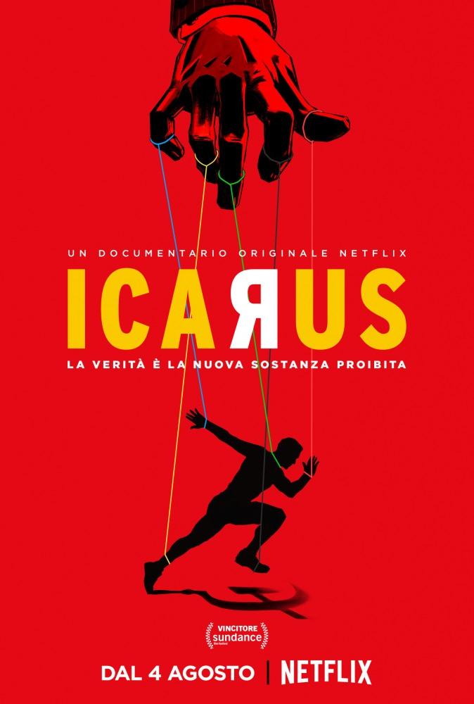Икар - Icarus