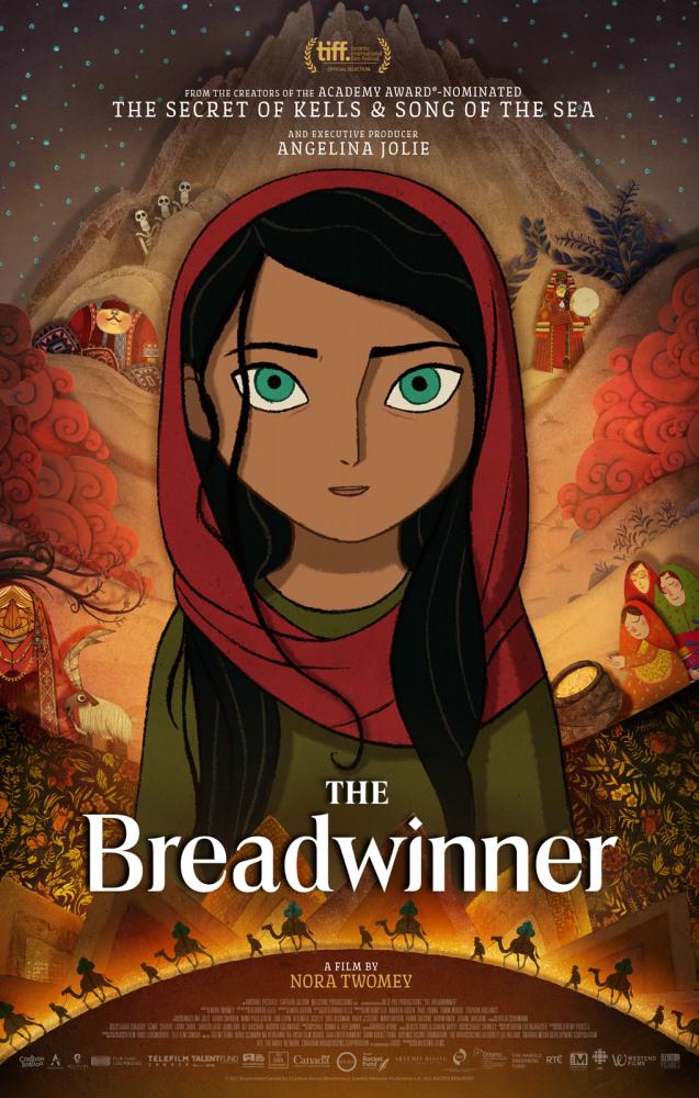 Добытчица - The Breadwinner