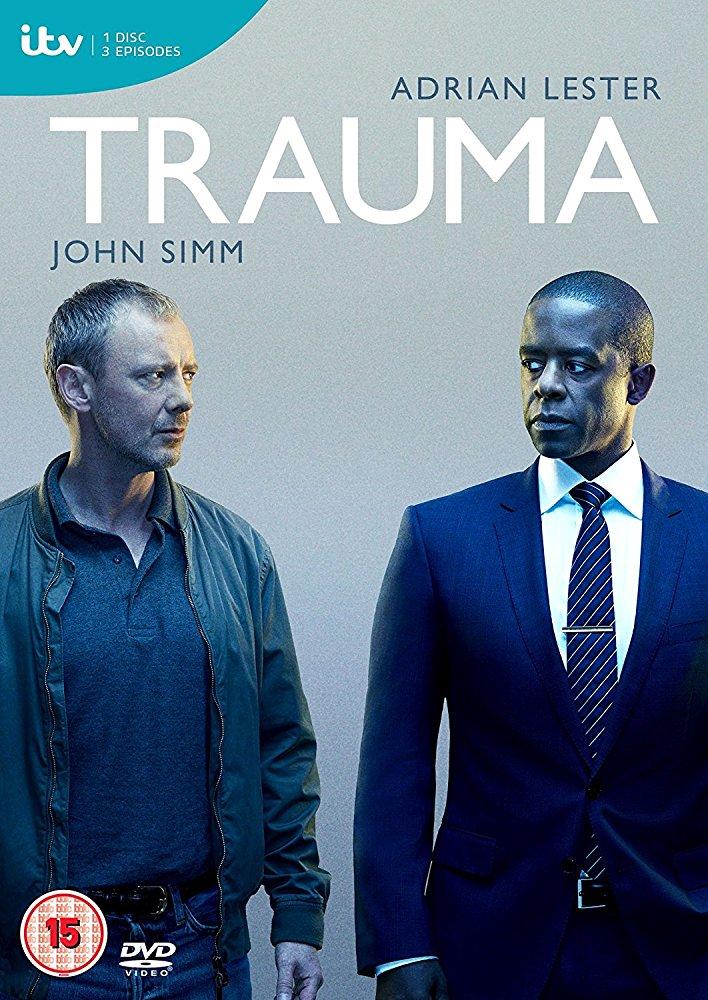 Травма - Trauma