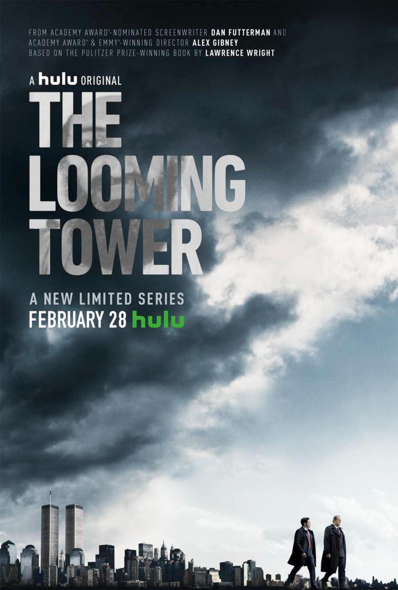 Призрачная башня - The Looming Tower