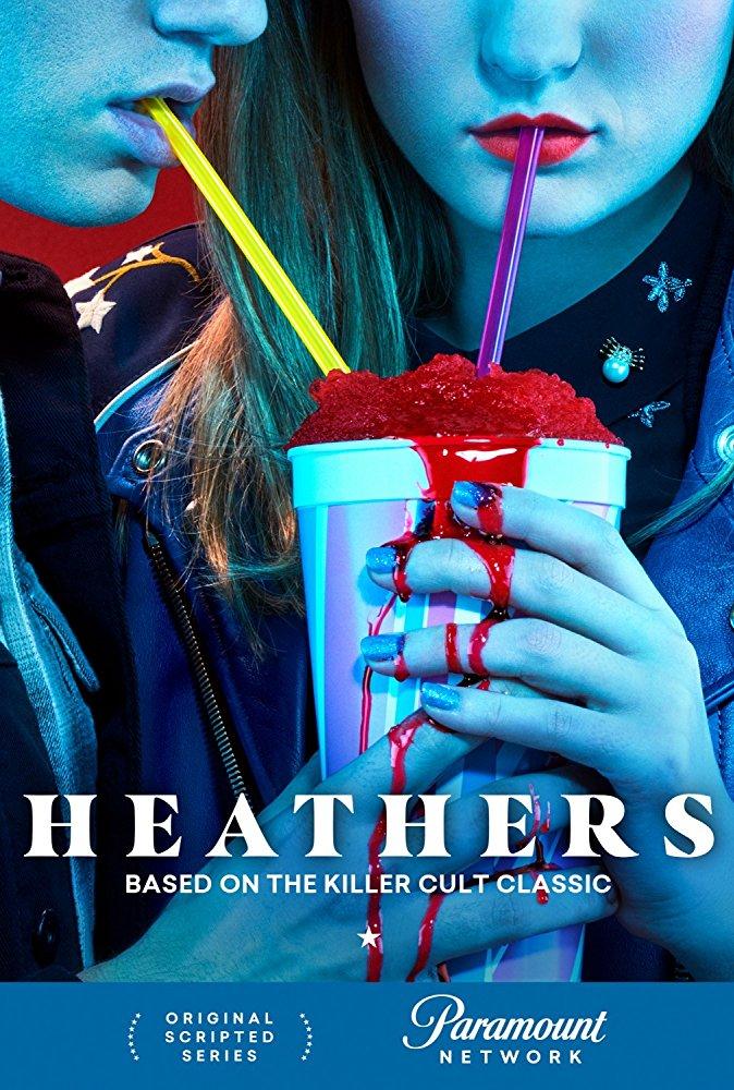 Смертельное влечение - Heathers