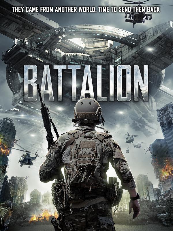 Батальон - Battalion