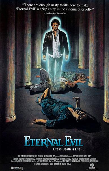 Вечное зло - The Blue Man