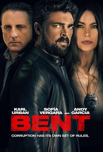 Склонность - Bent