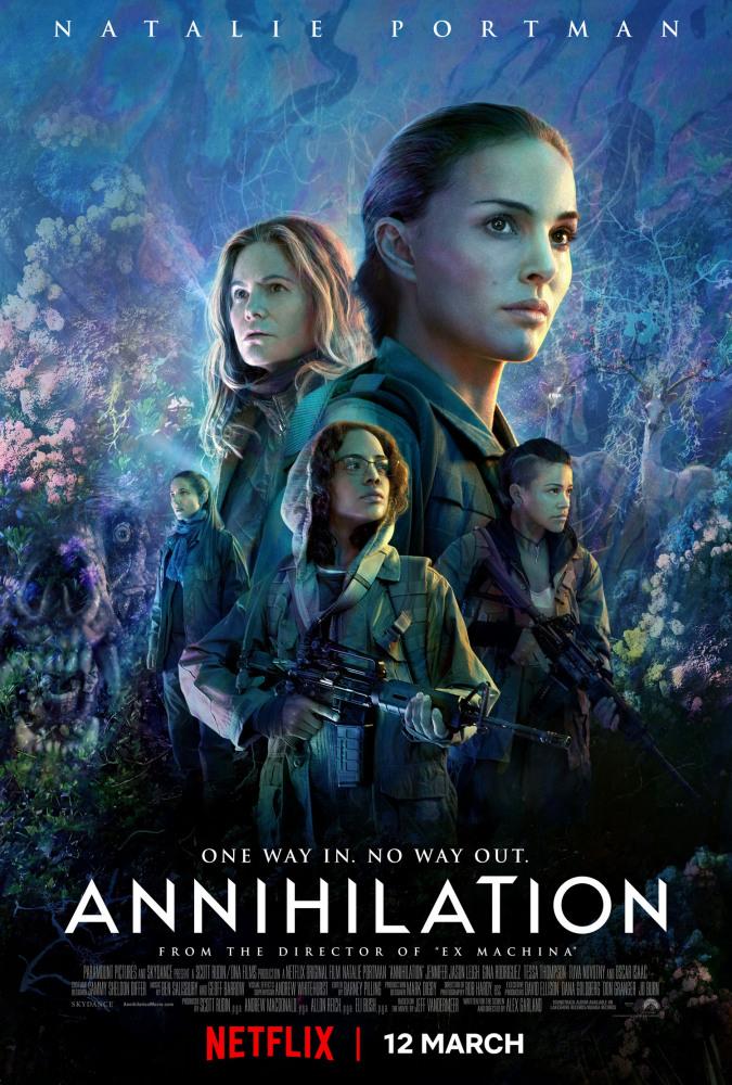 Аннигиляция - Annihilation