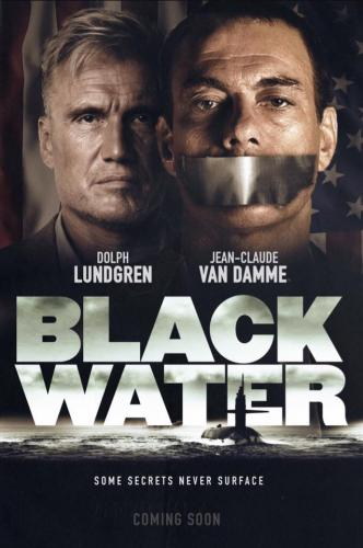 Чёрные воды - Black Water