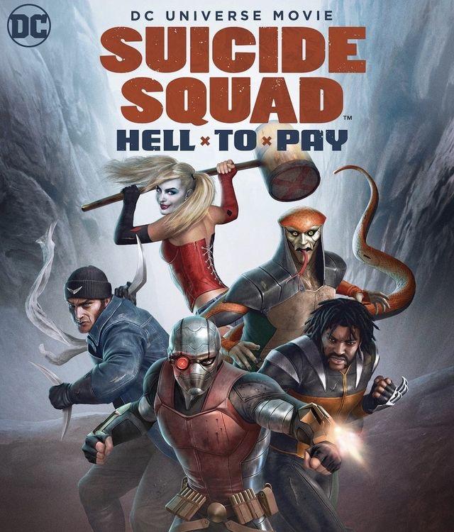 Отряд самоубийц: Строгое наказание. - Suicide Squad- Hell to Pay