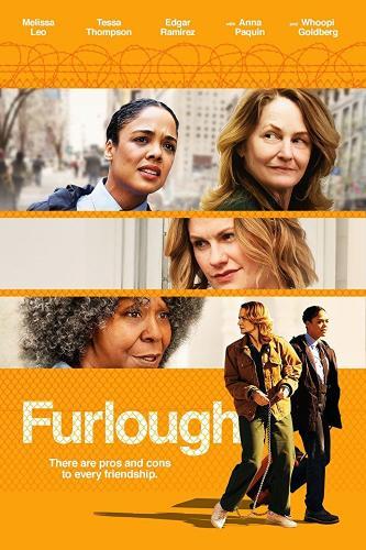 Отпуск - Furlough