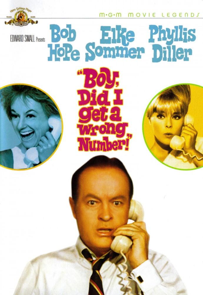Боже, я ошиблась номером - Boy, Did I Get a Wrong Number!
