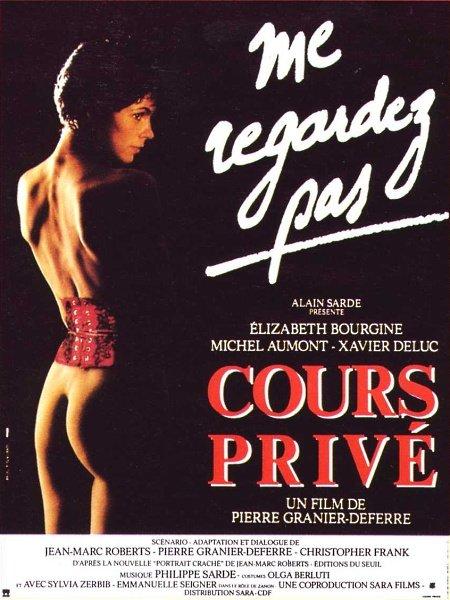 Частные уроки - Cours privГ©