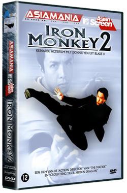 Железная обезьяна 2 - Jie tou sha shou