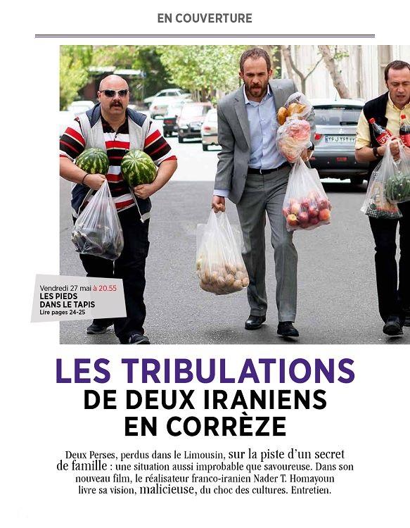 Приключения иранцев во Франции - Les pieds dans le tapis
