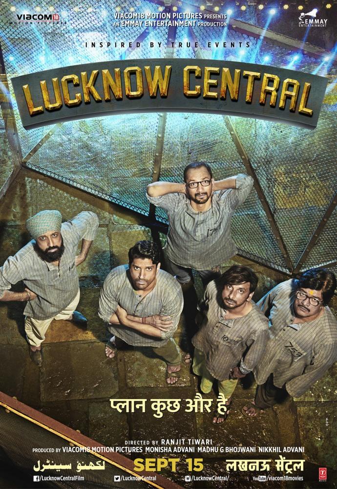 Тюрьма «Лакхнау Централ» - Lucknow Central