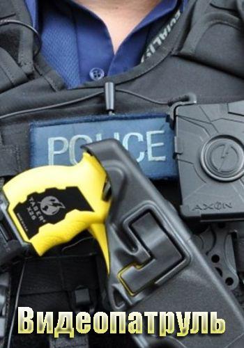 Видеопатруль - Body Cam Cops.