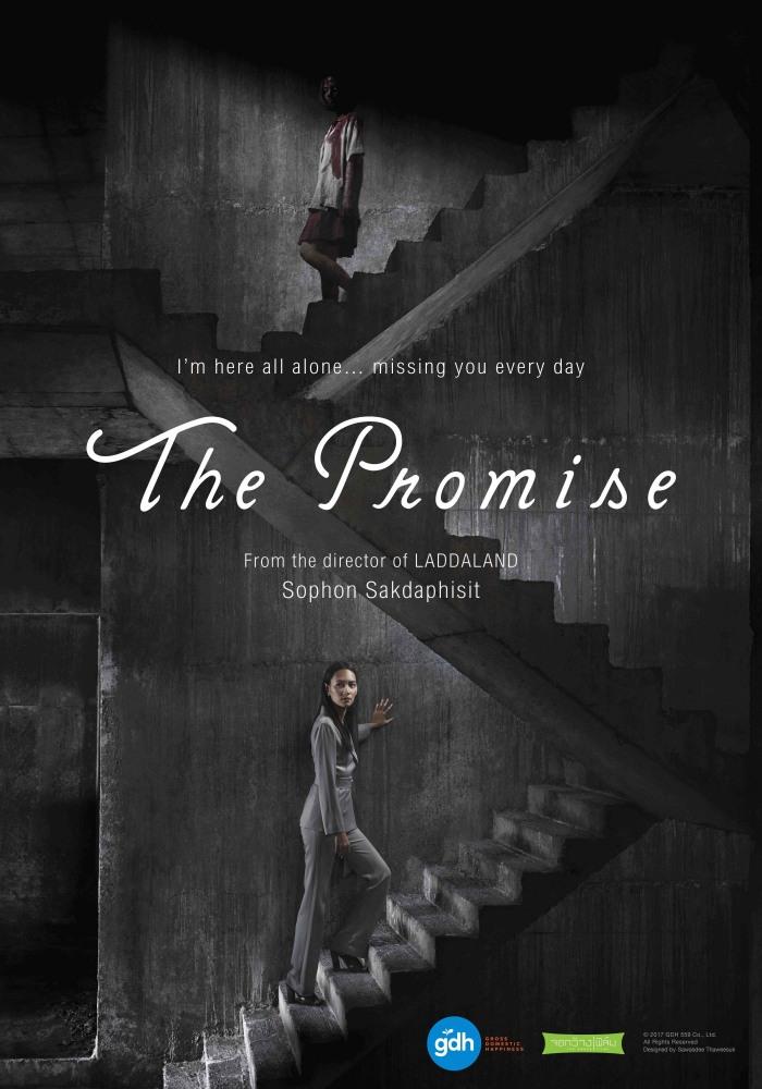 Обещание - Puen Tee Raluek