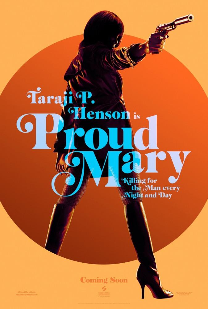 Гордая Мэри - Proud Mary