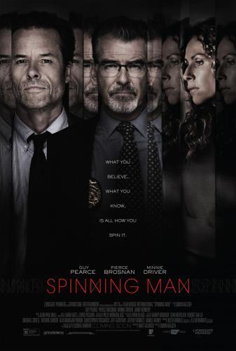 На грани безумия - Spinning Man