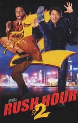 Час пик 2 - Rush Hour 2