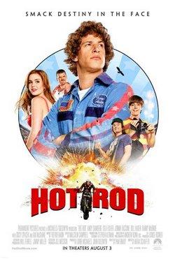 Лихач - Hot Rod