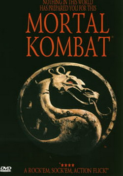Смертельная битва - Mortal Kombat