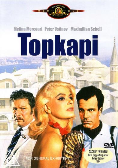 Топкапи - Topkapi