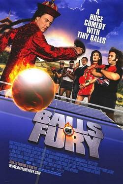 Шары ярости - Balls of Fury