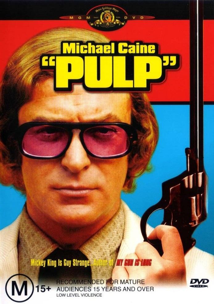 Дешевое чтиво - Pulp